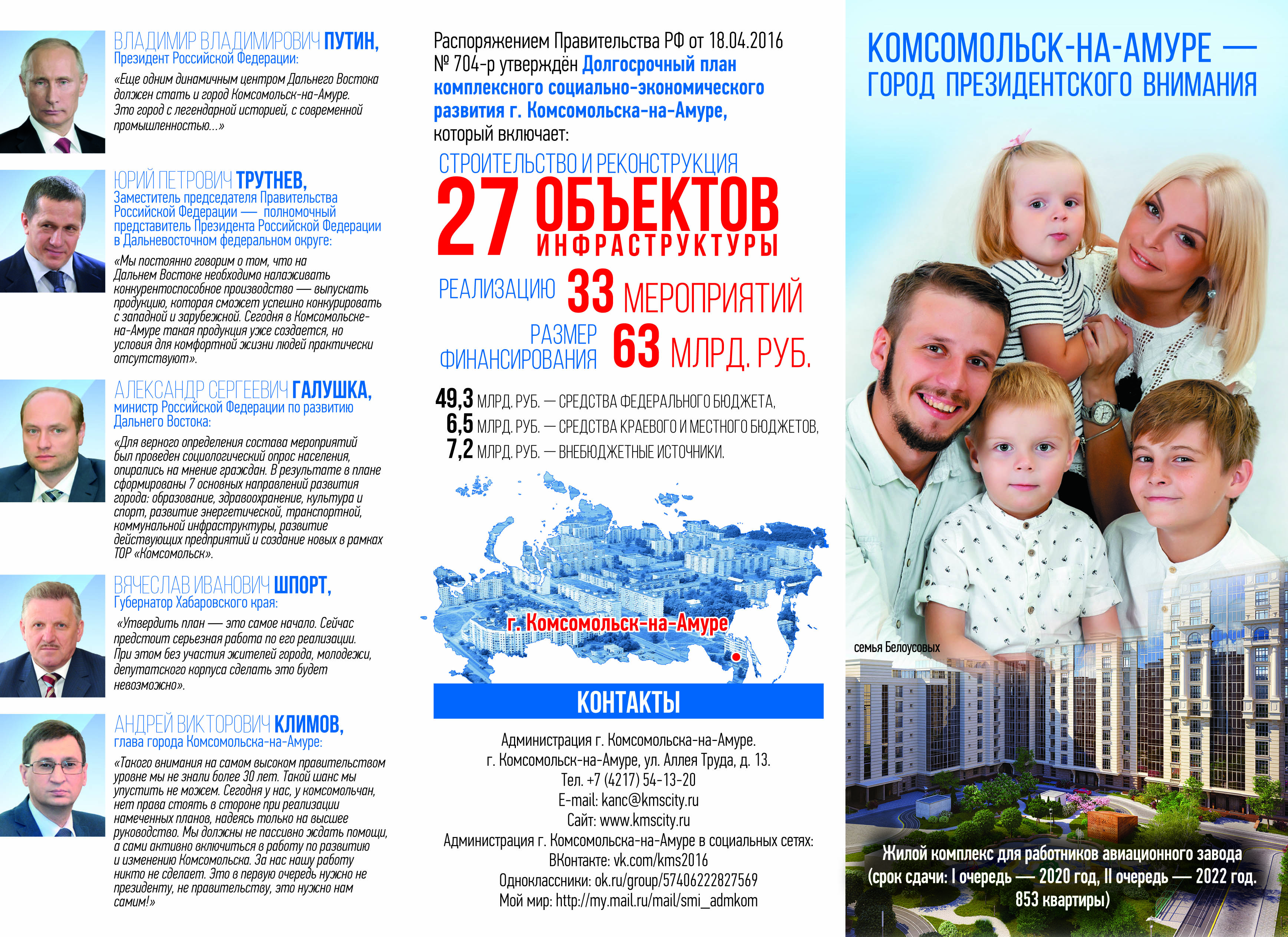 БУКЛЕТ-2